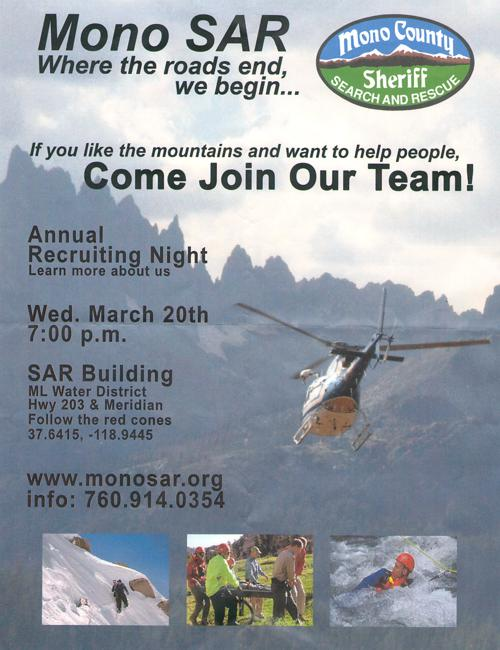 2013 SAR Recruitment